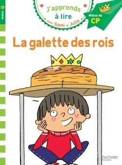 Sami Et Julie La Galette Des Rois In French